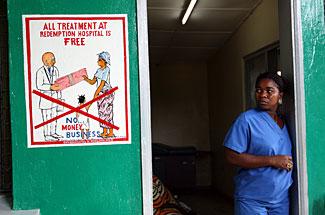 santé gratuite hôpital © OMS