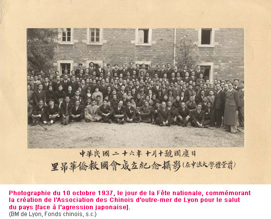 http://www.linflux.com/wp-content/uploads/2014/01/institut_franco_chinois.jpg