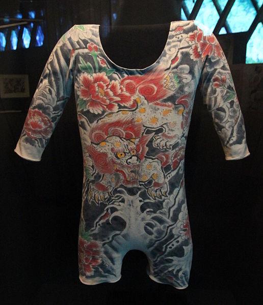 File:Exposition Tatoueurs, tatoués au Musée du quai Branly à Paris en juin 2015 - 39.jpg