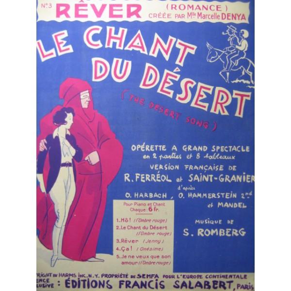 Illust : chant du desert, 81.1 ko, 600x600