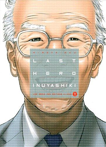 jacquette Last Hero Inuyashiki