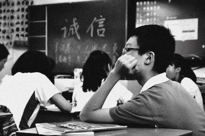 réformes du collège