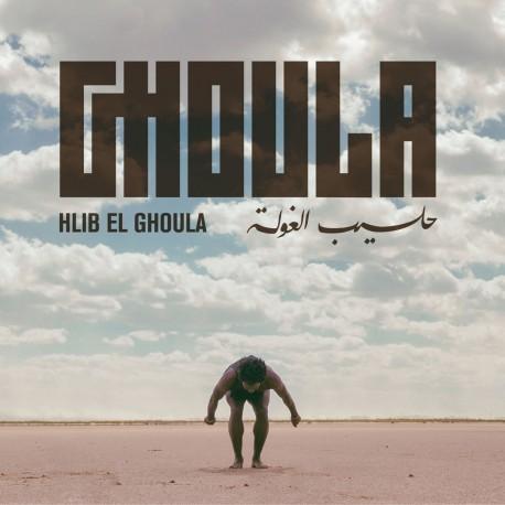 Pochette de l'album Hlib el Ghoula