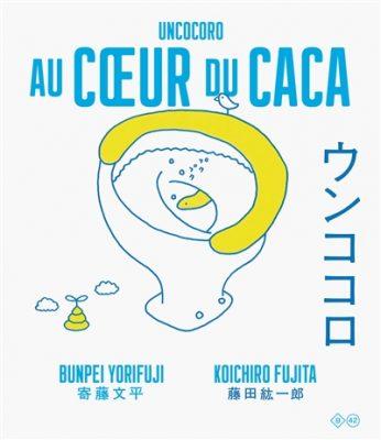 Couverture du livre Au cœur du caca / Bunpei Yorifuji, Kôichirô Fujita. Éditions BP 42, 2018.