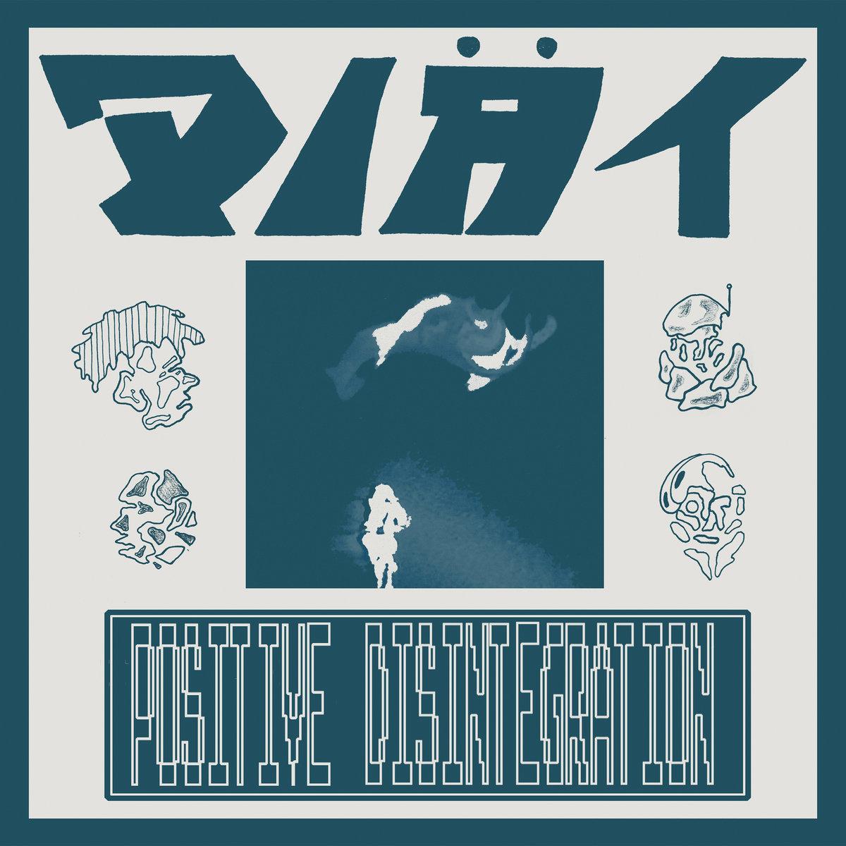 Pochette de l'album Positive Disintegration de Diät