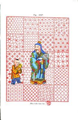 """""""Recherches sur les superstitions en Chine"""" de Henri Doré, Chan-Hai 1911-1938"""