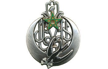 Insigne 1er Régiment de Tirailleurs