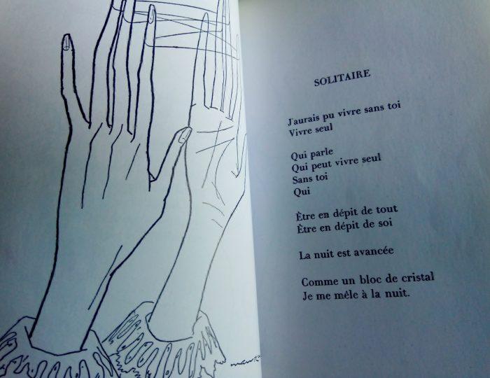 """Dessin qui représente des mains entralacées d'un fil et qui semblent sortir de sous terre, illustré par un poème dont le titre est """"solitaire"""""""